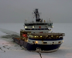 DNV FH32 ship plate used in ice breaker project